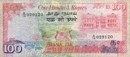 Mauritius 100 Rupees, P-38 (1986) Fine - Mauritius