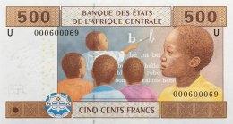 Central African States 500 Francs, P-206U (2002) UNC - CAMEROUN ISSUE - Central African States