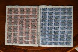 REPUBBLICA 1952 FRANCOBOLLI MODENA E PARMA  FOGLI INTERI (2)  PIEGATI  ANNULLATI EURO 1000 - Fogli Completi
