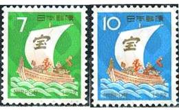 Ref. 154584 * MNH * - JAPAN. 1971. NEW YEAR . AÑO NUEVO - Ships