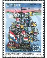 Ref. 155715 * MNH * - JAPAN. 1989. HOLLAND FESTIVAL . FESTIVAL HOLANDA'89 - Ships