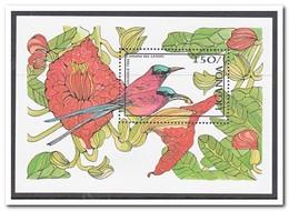 Uganda 1987, Postfris MNH, Birds - Oeganda (1962-...)