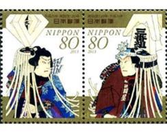 Ref. 312397 * MNH * - JAPAN. 2013. PERSONAJES TRADICIONALES - 1989-... Emperor Akihito (Heisei Era)