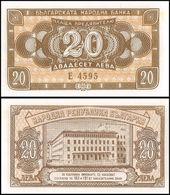 Bulgaria - 20 Lev 1950 UNC - Bulgaria