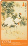 MACAU(GPT) - Chinese Painting 1, Birds, CN : 6MACA, Tirage 17000, Used - Macao