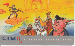 MACAU(GPT) - Fairy Tales 2, CN : 26MACB/B(normal 0), Tirage %10000, Used - Macao