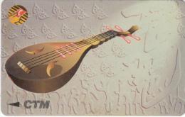 MACAU(GPT) - Musical Instruments 1, CN : 13MACA, Tirage 20000, Used - Macau