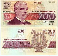 Bulgaria - 200 Lev 1992 UNC - Bulgaria