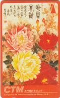 MACAU(GPT) - Flowers, Chinese Painting 3, CN : 6MACC, Tirage 16000, Used - Macau