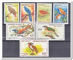 Madagaskar 1963, Postfris MNH, Birds - Madagaskar (1960-...)