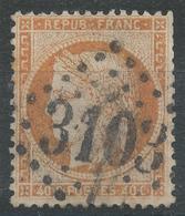 Lot N°43516  N°38, Oblit GC 3103 Reims, Marne (49) - 1870 Siege Of Paris