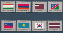 United Nation New York MNH Michel Nr 722/29 From 1997 / Catw 6.00 EUR - New York - Hoofdkwartier Van De VN