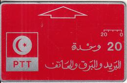 TUNISIA(L&G) - PTT Logo, First Issue 20 Units, CN : T0 + 6 Digits, Used - Tunisia