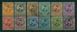 EGYPT / 1934 / UPU / SHORT SET TO 200 MMs / VF USED - Egypt