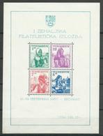 Yougoslavie Bloc-feuillet YT N°1 Exposition Philatélique De Belgrade 1937 Neuf ** - Blocs-feuillets