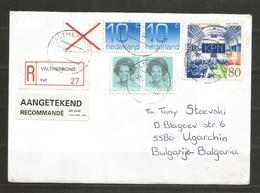 NEDERLAND  - INTERESTING COVER Sent To BULGARIA  ! - D 2493 - Periodo 1980 - ... (Beatrix)