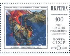 Ref. 270545 * MNH * - SOVIET UNION. 1974. CENTENARIO DEL NACIMIENTO DEL PINTOR RUSO RERIKH - Ships