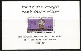 Ethiopia, Scott # 484 Mint Hinged S/S Selassie, Lion Of Judah, 1967 - Ethiopia