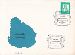 ACADEMIA DE FILATELIA DEL URUGUAY. DECIMO ANIVERSARIO 1991- BLEUP - Uruguay