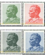 Ref. 294212 * MNH * - YUGOSLAVIA. 1974. BASIC . BASICA - Unused Stamps