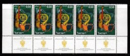 ISRAEL, 1961, Mint Never Hinged Stamp(s), In Strip(s) (1x5), Phillharmonic Orchestra,  SG 222, X815 , With Tabs - Israel