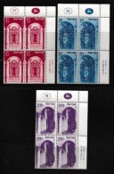 ISRAEL, 1953, Mint Never Hinged Stamp(s), In Block(s) (3x4), Jewish New Year,  SG 85-87, X800, Without Tabs - Ongebruikt (met Tabs)