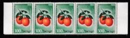 ISRAEL, 1956, Mint Never Hinged Stamp(s), In Strip(s) (1x5), Citrus Congress,  SG 130, X807, Without Tabs - Ongebruikt (met Tabs)