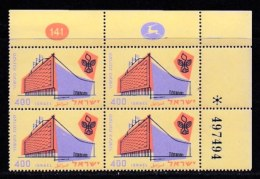 ISRAEL, 1958, Mint Never Hinged Stamp(s), In Block(s) (1x4), 10 Year Israel Exhibitions,  SG 149, X814, Without Tabs - Israel