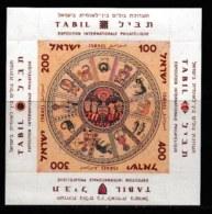 ISRAEL, 1957, Mint Never Hinged Stamp(s), In Miniature Sheet, Tabil Exposition,  X813, - Ongebruikt (met Tabs)