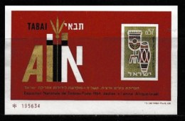 ISRAEL, 1964, Mint Never Hinged Stamp(s), In Miniature Sheet, Tabai Exposition,  X816, - Israel