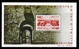 ISRAEL, 1968, Mint Never Hinged Stamp(s), In Miniature Sheet, Tabira,  X817, - Israel