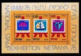 ISRAEL, 1976, Mint Never Hinged Stamp(s), In Miniature Sheet, Netanya Exhibition,   X819, - Israel