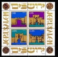 ISRAEL, 1971, Mint Never Hinged Stamp(s), In Miniature Sheet, Gates Of Jerusalem,  SG 476-479, X823, - Israel