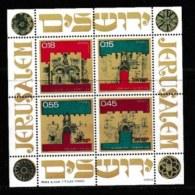 ISRAEL, 1972, Mint Never Hinged Stamp(s), In Miniature Sheet, Gates Of Jerusalem,  SG 527-530, X824, - Israel