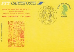 FRANCE -CARTEPOSTE ENTIER POSTAL LIBERTE GANDON - UPPTT AUVERGNE - POINT PHIL. VICHY 1.7.1985  / 2 - Non Classificati