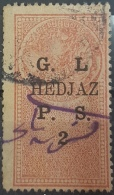 Lebanon 1921 HEDJAZ Revenue Rare Stamp, With UNRECORDED ERROR - Lebanon