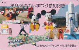 Télécarte Japon / 110-011 - DISNEY - MICKEY MOUSE & Espace Fusée - ROCKET Space - Japan Phonecard - Disney