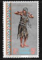 Ethiopia Scott # 515 MNH Regional Costume, 1968 - Ethiopia