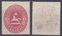 BRAUNSCHWEIG - 1865 - Yvert 13, Nuovo Senza Gomma E Traccia Di Linguella, Come Da Immagine. - Brunswick