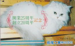 Télécarte Japon / 110-011 - ANIMAL - CHAT - CAT Japan Phonecard  - KATZE Telefonkarte - 4529 - Gatti