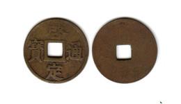 France  Indochine Annam  Khai Dinh Sans Listel 1916 - 1925 - Colonias