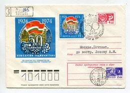 REGISTERED COVER USSR 1974 50th ANNIVERSARY OF THE TAJIKISTAN SSR #74-509 SP.POSTMARK DUSHANBE - 1923-1991 UdSSR
