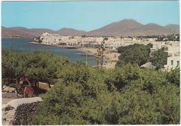 Paros - A Partial View - Vue Partielle - (Cyclades, Greece) - Griekenland