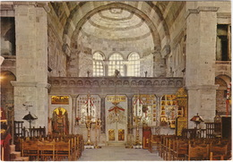 Paros - Interior Of The 'Ekatontapyliani' Church - L'Intérieur De L'église - (Cyclades, Greece) - Griekenland