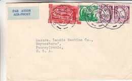 Irlande - Lettre De 1947 - Oblit Corcaigh - Exp Vers Pennsylvania - épée - Laboureur - 1937-1949 Éire