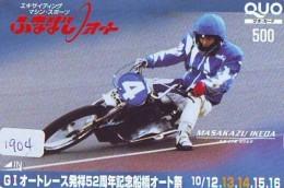 Carte Prepayee Japon * MOTOR * (1904) Prepaid Card Japan * KARTE * MOTORBIKE * MOTOR RACE - NICKY HAYDEN - Motos
