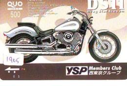 Carte Prepayee Japon * MOTOR * (1905) Prepaid Card Japan * KARTE * MOTORBIKE * MOTOR RACE - NICKY HAYDEN - Motos