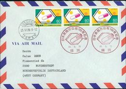 Japan FDC 1986, 100 Jahre Japanisches Arzneibuch, Tabletten, Kapseln, Drugs, Michel 1686 (1513) - FDC