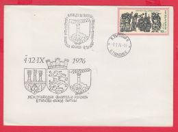 235968 / FDC 1976 , Stamp Exhibition POLTAVA Ukraine Kraków POLAND VELIKO TARNOVO , LION , Bulgaria Bulgarie - FDC