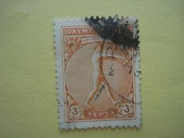 Grèce - 3 AENT Jeux Olympique - 1906 Deuxième Jeux Olympiques